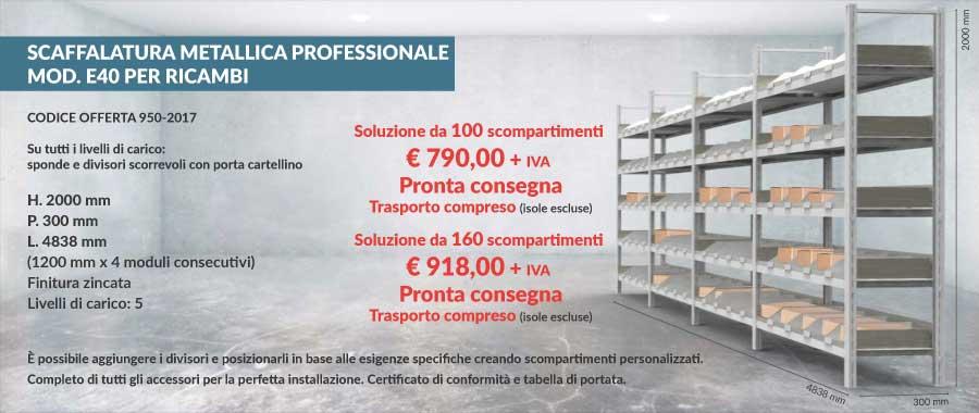 offerta scaffali metallici per ricambi con soluzione da 100 o 160 scompartimenti modello E40 euroscaffale