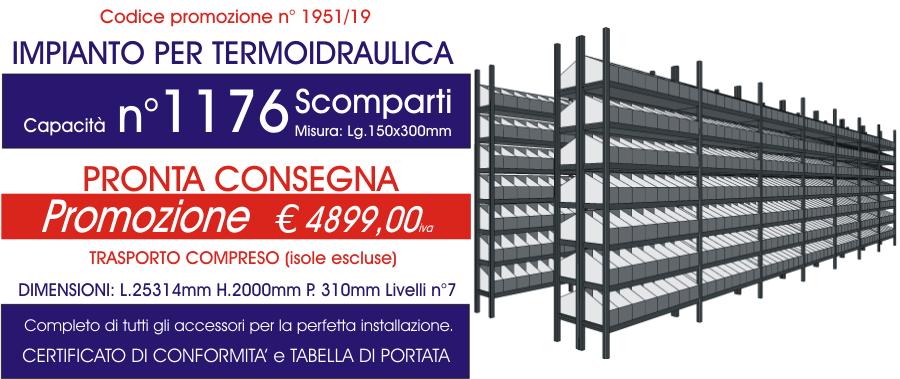 prezzo scontato scaffalatura industriale per termoidraulica con 1176 scomparti modello E40 euroscaffale