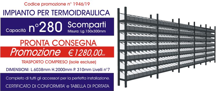 offerta scaffali industriali per termoidraulica con 280 scomparti modello E40 euroscaffale