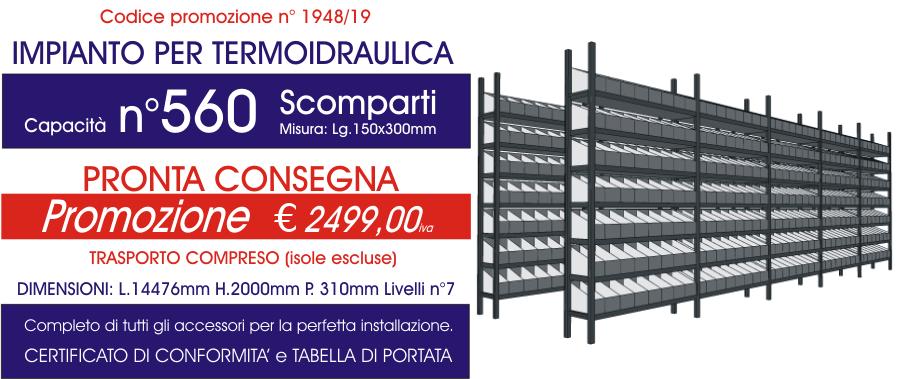 prezzo scontato scaffali magazzino per termoidraulica con 560 scomparti modello E40 euroscaffale