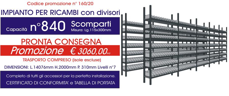offerta scaffalature ad incastro per ricambi con 840 divisori E40 euroscaffale