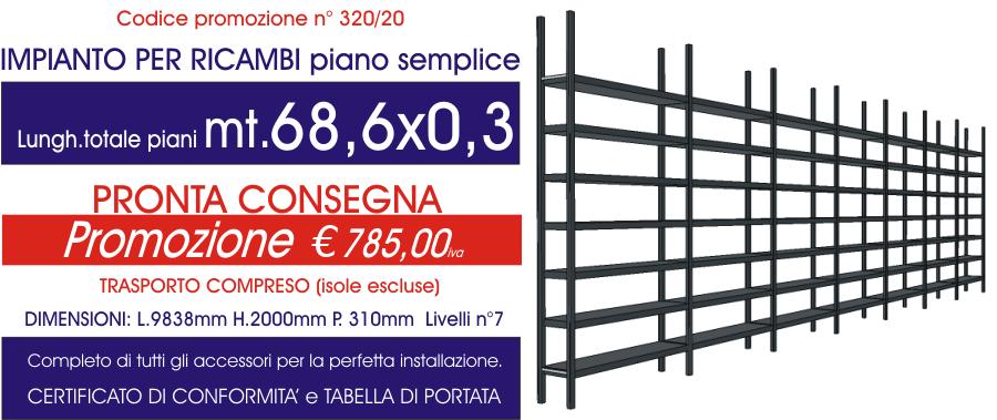 offerta scaffali industriali per ricambi solo piano 68,60 metri E40 euroscaffale