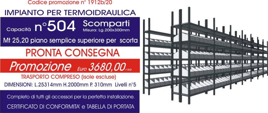 offerta scaffalatura industriale con 504 divisori e 25,20 mt di piano modello E40 euroscaffale