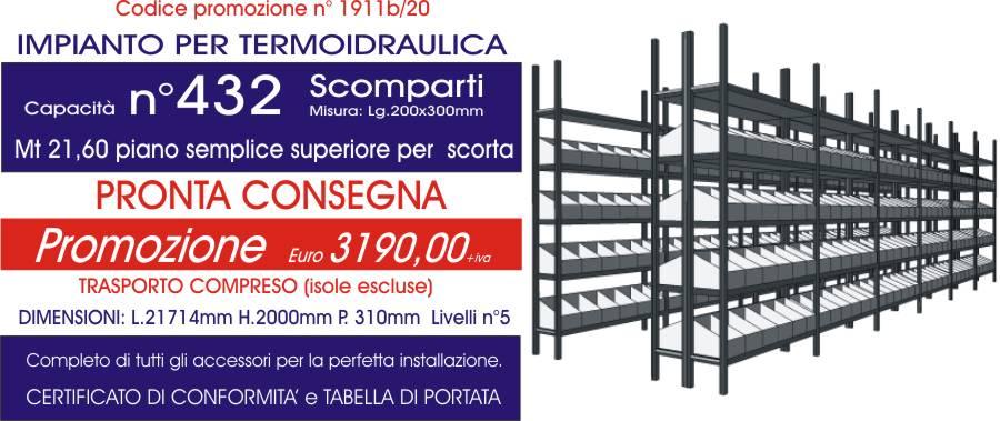 offerta scaffalature magazzino termoidraulica con 432 divisori e 21,60 mt di piano modello E40 euroscaffale