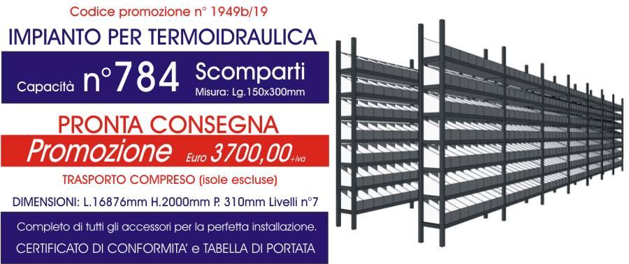 offerta scaffalature metalliche per termoidraulica con 784 scomparti modello E40 euroscaffale