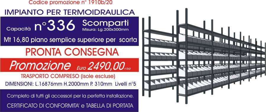 offerta scaffalature metalliche per termoidraulica da 336 divisori e 16,80 mt di piano modello E40 euroscaffale
