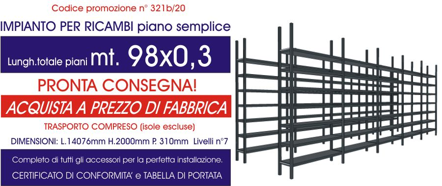 offerta scaffali industriali per ricambi solo piano 98 metri E40 euroscaffale