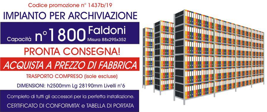 offerta scaffalature industriali per archivio da 1800 faldoni modello E40 euroscaffale
