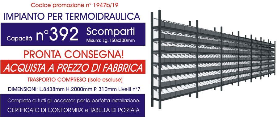 offerta scaffalature ad incastro per termoidraulica con 392 scomparti modello E40 euroscaffale