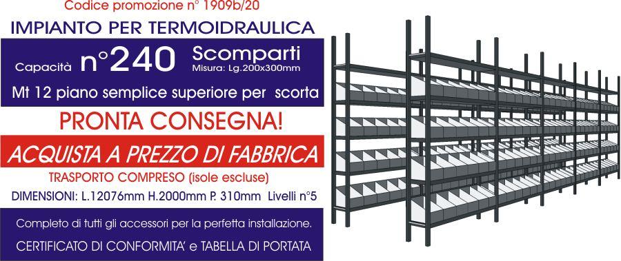 offerta scaffali magazzino per termoidraulica con 240 divisori 12 mt di piano modello E40 euroscaffale