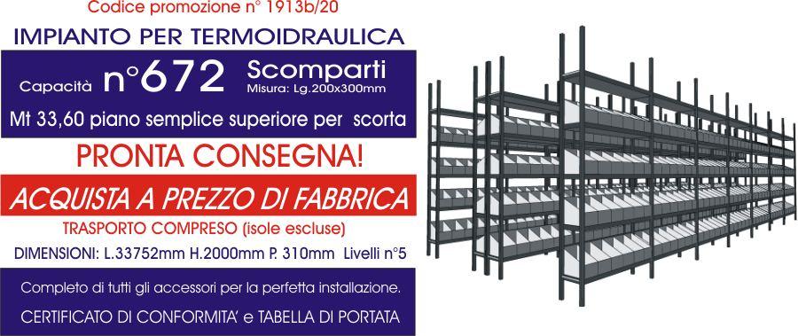offerta scaffali per magazzino termoidraulica da 672 divisori e 33,60 mt di piano modello E40 euroscaffale
