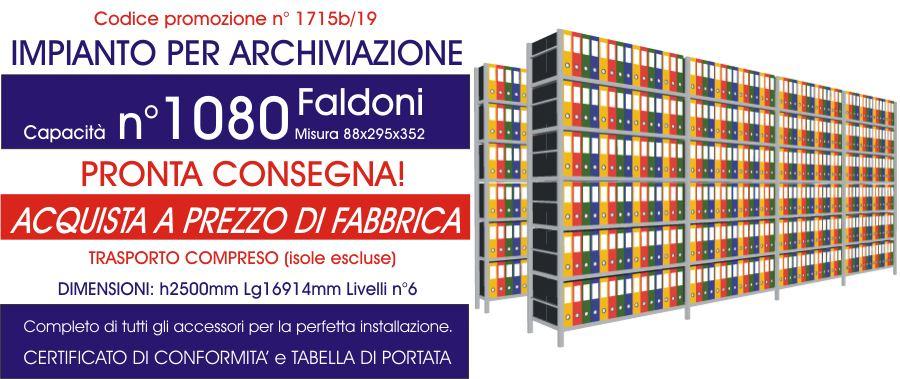 prezzi scaffali per archivio da 1080 faldoni modello E40 euroscaffale